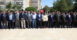 Başkan Atilla, Şehitlerimiz İçin Okunan Hatim Duasına Katıldı
